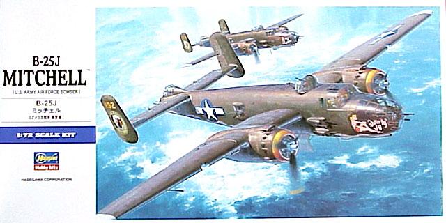B-25J MITCHEL Ενος φιλου! B25reviewdf_box