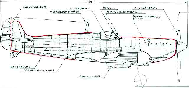 Spitfire Technical Drawings