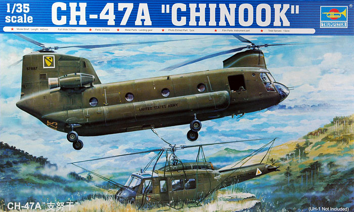 chinook helicopter parts with Trump05104reviewbg 1 on Ah 64 Apache Engine as well 6128 moreover Lego 4439 Heavy Duty Helicopter likewise Default also 8660.